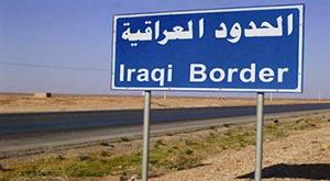 110180 iraqiborders-300