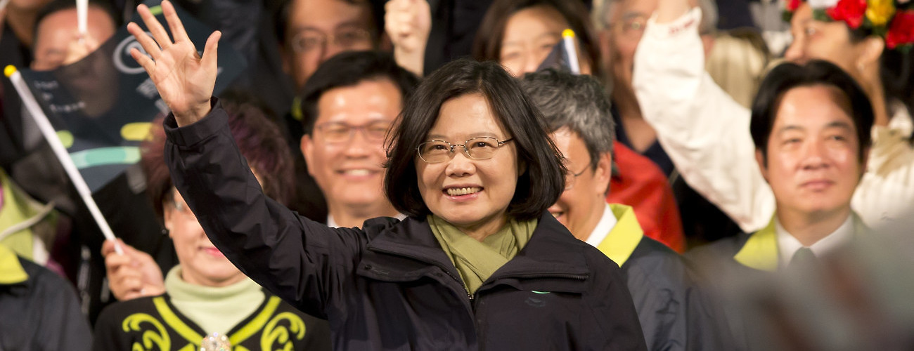 President-elect Tsai Ing-wen waves to supporters at DPP headquarters. Taipei, Taiwan, January 16, 2016. (Ashley Pon/Getty Images)