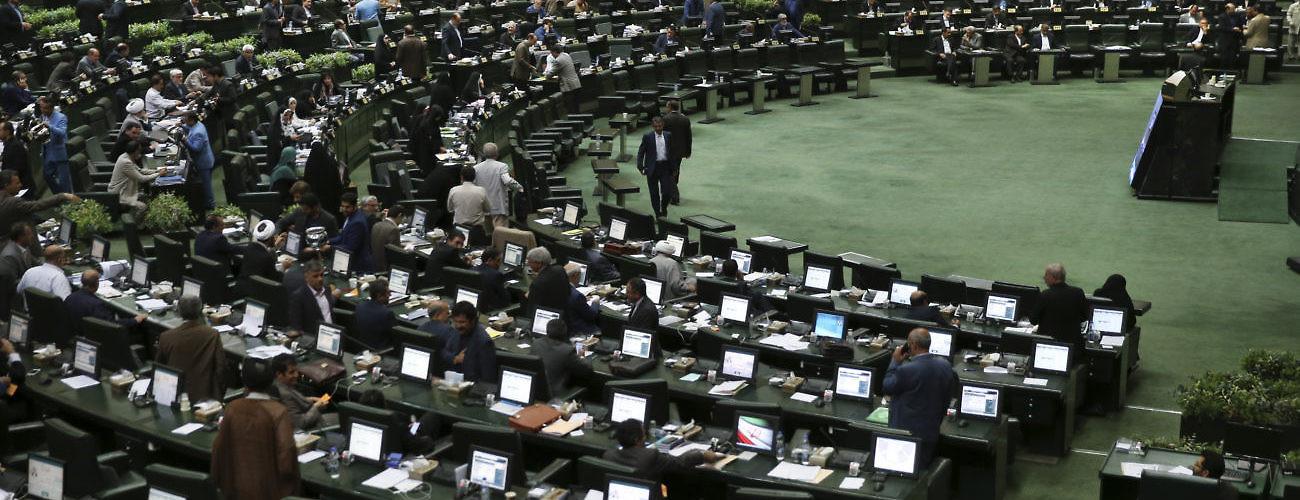 7 Charts That Challenge Views of Iran's Economy   IPI Global