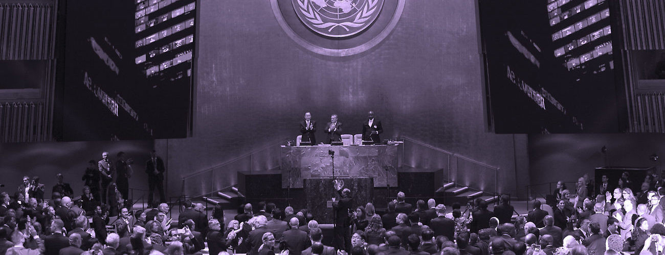 General Assembly Hall 2030 Agenda