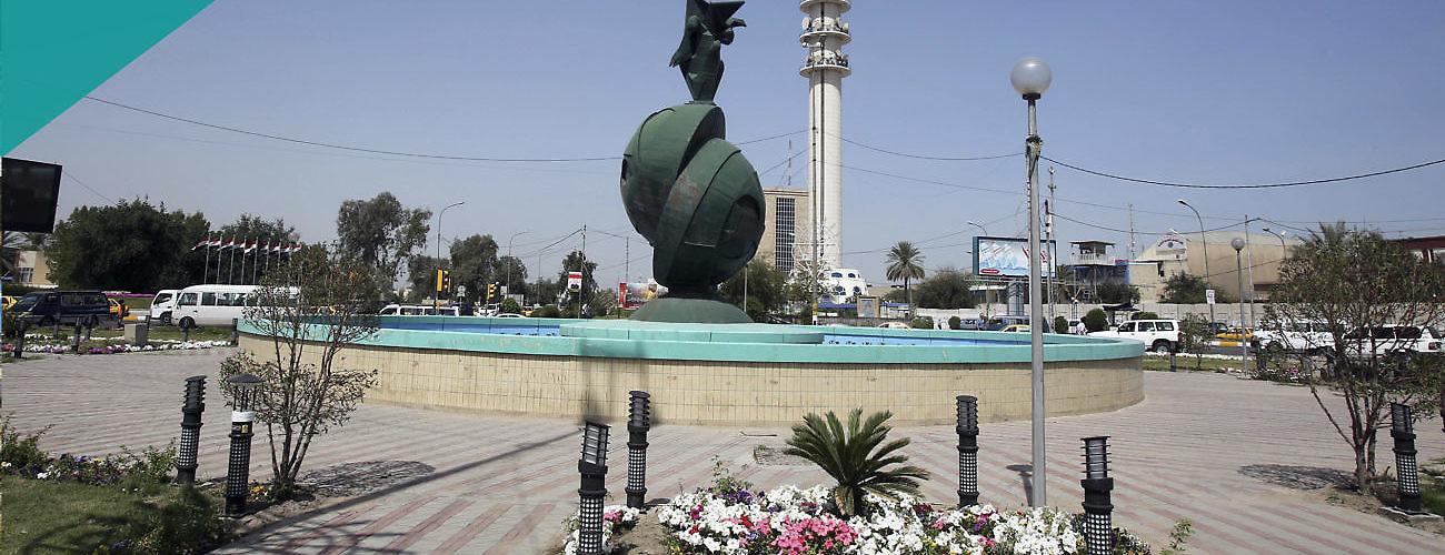 Al-Nisoor Square Blackwater