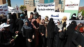 Yemen Women's Unions